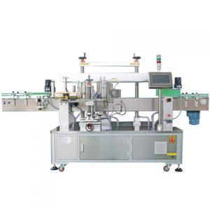Supplement Labeling Machine