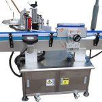 Etichettatrice automatica per tubi Cina