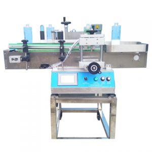 Automatic Syringe Precision Label Applicator Labeling Machine