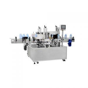 Galss Jar Labeling Machine