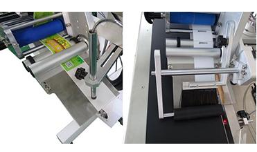 Inseguimento fotoelettrico automatico